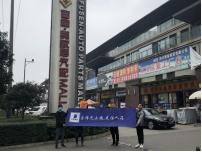 2021年郑州润滑油、脂及车辆养护用用品展览会再续成都新篇章